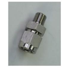 Adaptador para mangueiras em mini regulador de pressão